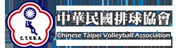中華民國排球協會